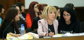 Нов скандал заради Закона за личната помощ, Манолова - готова да подаде оставка