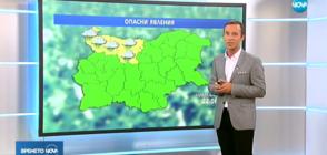 Прогноза за времето (21.06.2018 - обедна)