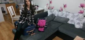 """Стела и Зара скрояват номер на Ани в """"София – Ден и Нощ"""""""
