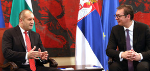Радев и Вучич поискаха нов граничен пункт между България и Сърбия (ВИДЕО+СНИМКИ)