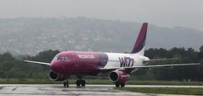 """""""Wizz Air"""" предупреждава: Фалшиви сайт и Facebook страница подлъгват клиентите ни"""