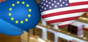 """""""ОКО ЗА ОКО, ЗЪБ ЗА ЗЪБ"""": Задава ли се търговска война между ЕС и САЩ? (ОБЗОР)"""
