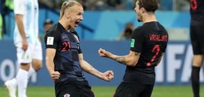 Хърватия прегази двукратния световен шампион Аржентина с 3:0 (СНИМКИ)