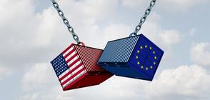 Влизат в сила европейските мита за американски стоки