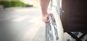 Млада жена и мъж с увреждания в спор за паркомясто (ВИДЕО)