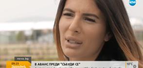 """Българската Парис Хилтън в """"Говори с Ива"""""""