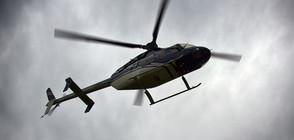 Хеликоптер се включи в издирването на избягалия затворник в Ловеч