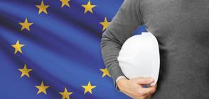 ЕИСК: Българското европредседателство разблокира две важните инициативи