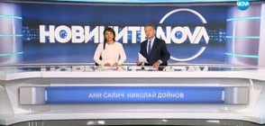 Новините на NOVA (22.06.2018 - централна)