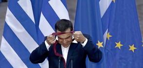 Ципрас изпълни обещанието – за първи път сложи вратовръзка (СНИМКИ)