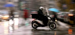 Оранжев код заради опасно време в Сърбия (ВИДЕО)