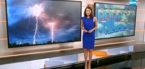 Прогноза за времето (23.06.2018 - сутрешна)
