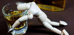 Учени изчислиха каква е безопасната доза алкохол