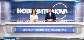 Новините на NOVA (24.06.2018 - обедна)