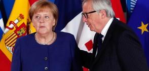 Меркел: На този етап ЕС не може да намери общо решение на мигрантската криза