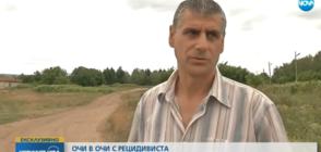 Говорят мъжете, помогнали за залавянето на беглеца от Ловеч (ВИДЕО)
