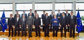 МИГРАНТСКАТА КРИЗА: България няма да приема обратно бежанци от Западна Европа (ВИДЕО)