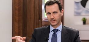 Башар Асад обеща да си върне контрола върху Северна Сирия