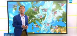 Прогноза за времето (25.06.2018 - сутрешна)