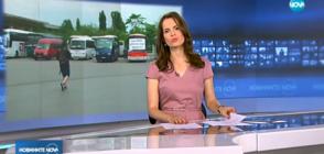 Новините на NOVA (25.06.2018 - 7.00 ч.)