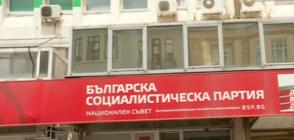 """Коалиция """"БСП за България"""" одобри развода с БЗНС """"Александър Стамболийски"""""""