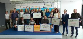 Наградиха най-успешните малки фирми в България
