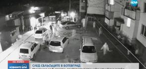 Шестима задържани след сблъсъци в Ботевград