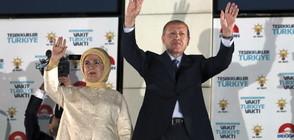 ТРИУМФЪТ НА ЕРДОГАН: Турският президент с убедителна победа на вота (ОБЗОР)