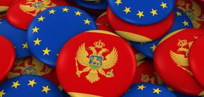 ЕС и Черна гора отвориха нова глава в преговорите за членство