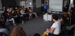 Reach for Change започва лятна обучителна програма по социално предприемачество