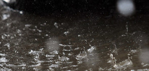 ОПАСНИ ВАЛЕЖИ: Оранжев код за дъждове в цялата страна (ВИДЕО)