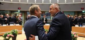 Борисов: Приоритетът ни за Западните Балкани показа резултати (ВИДЕО+СНИМКИ)