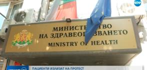 Пациенти с белодробни заболявания – отново на протест (ВИДЕО)