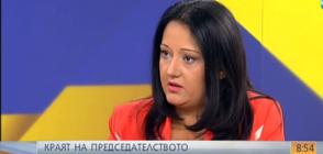 Лиляна Павлова: Успешно се справихме с председателството
