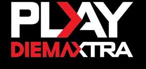 Старт на новия сезон в Първа лига през юли по DIEMA XTRA и онлайн на PLAY DIEMA XTRA
