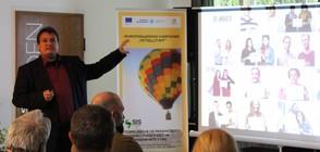 """Дискусия на тема """"Повишаване на финансовата и бизнес грамотност на предприемачите у нас"""""""