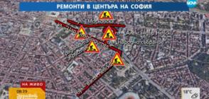 СЛЕД НАЧАЛОТО НА РЕМОНТИТЕ: Къде има тапи в София?
