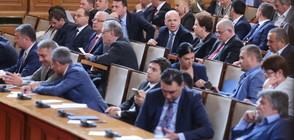 Приеха на първо четене законопроекта на ДПС за прозрачна медийна среда