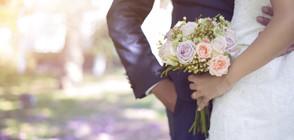 Нещастният брак е по-опасен от тютюнопушенето
