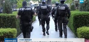 Прокуратурата: Бандата на депутатски брат няма връзка с убийството на данъчен шеф