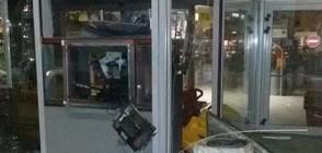 Взривиха банкомат в столицата (ВИДЕО+СНИМКИ)