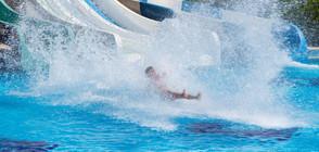 Опасни ли са водните пързалки у нас?