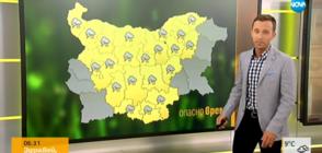 21 области с жълт код за опасно време
