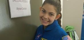 Говори тийнейджърката, която ще лети до Марс