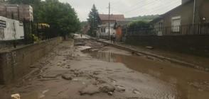 Какви са щетите след наводнението в Мизия?