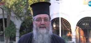 Свещеници твърдят, че сектанти обикалят домовете на хората в Дупница