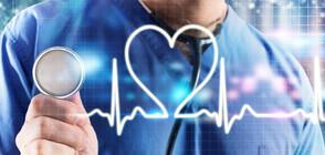 15 ГРАДУСА РАЗЛИКА: Как капризите на времето объркват здравето ни?