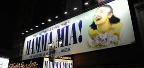 """""""Мамма Миа"""" - за първи път в България (ВИДЕО)"""