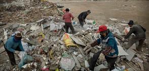 Анализ: Американският боклук мирише до небесата