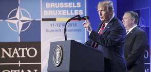 Тръмп: САЩ няма да напускат НАТО (ВИДЕО+СНИМКИ)